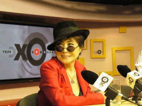 Yoko_Ono_4_-_Echo_of_Moscow