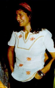 Arlene_Blum_1977_003
